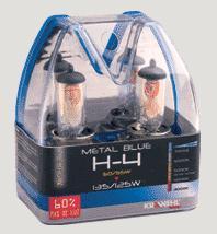 BOMBILLAS METAL-BLUE H1